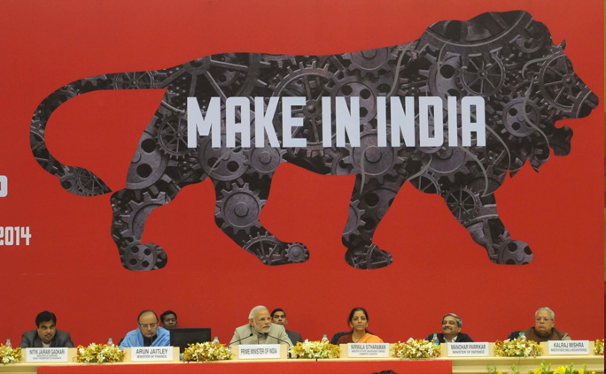 Make in India, website, PM, India, Narendra Modi